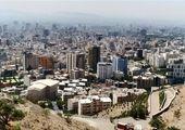 خانه های دو میلیاردی تهران کجاهاست؟