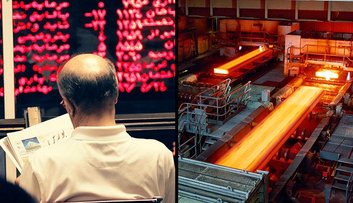 نتیجه معاملات محصولات فولادی در بورس کالا