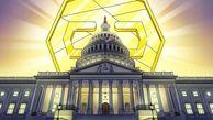 واشنگتن چه سیگنالی به بازار رمزارزها داد؟