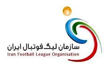 لغو ۵ مسابقه از برنامه تازه لیگ برتر