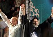 نامه ظریف به رهبری درباره مذاکرات و کاندیداتوری در انتخابات