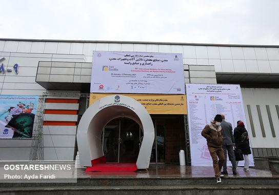نمایشگاه (42)