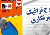 هاشمی: چاره ای جز افزایش قیمت بلیت نداریم! + فیلم