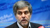 حمله عضو تیم هسته ای احمدی نژاد به تیم مذاکره کننده وین
