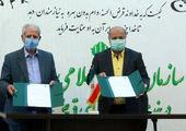 تقدیر از بانک پارسیان به دلیل حمایت از شرکتهای دانشبنیان