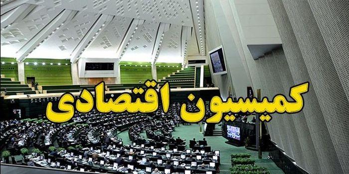 نظر کمیسیون اقتصادی درباره وزیر پیشنهادی اقتصاد