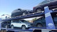 سرنوشت خودروهای آمریکایی وارد شده به ایران / سر به نیست یا فروش در داخل؟