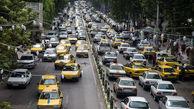 خانواده ها چقدر برای اتوبوس و تاکسی پول دادند؟