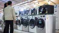 قیمت جدید ماشین لباسشویی در بازار + جدول