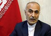 آغاز طرح تکمیل زنجیره فولاد کردستان