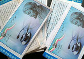 بلاتکلیفی بیمه شدگان با حذف دفترچه تامین اجتماعی