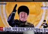 کره شمالی از جام جهانی انصراف داد!
