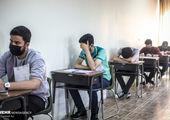 لغو پذیرش دانشجوی کارشناسی ارشد از رشته های غیر مرتبط