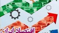 سهم مردم و دولت از اقتصاد ایران چقدر است؟ + اینفوگرافی