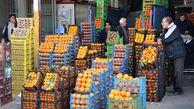 قیمت روز میوه و تره بار در میادین شهرداری (۱۴۰۰/۰۲/۱۵) + جدول
