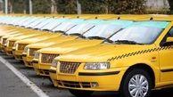 نرخ کرایه تاکسی افزایش می یابد + جزئیات