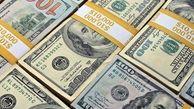 احتمال نزول بلند مدت ارزش دلار در بازار جهانی!