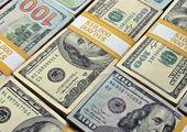 قیمت دلار دوباره کاهشی شد + آخرین جزییات