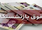 استخدام مهندس مکانیک در تهران +شرایط جذب