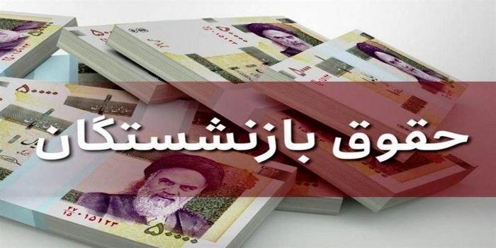 اصلاحیه مهم در مورد افزایش حقوق کارمندان +سند