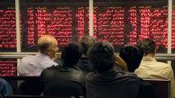 محدوده خطر بورس تهران/ سیگنال منفی پالایش یکم