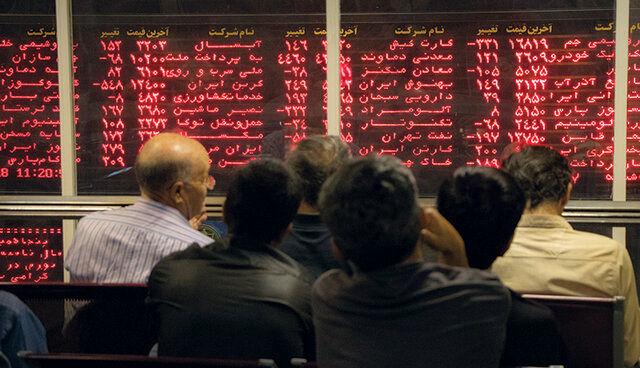 معامله  ETF در بورس از اول تیر