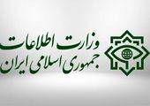 رئیس متفاوت باند آدم ربایی اصفهان دستگیر شد