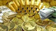 قیمت دلار،سکه و طلا در بازار امروز (۹۹/۰۵/۲۱)