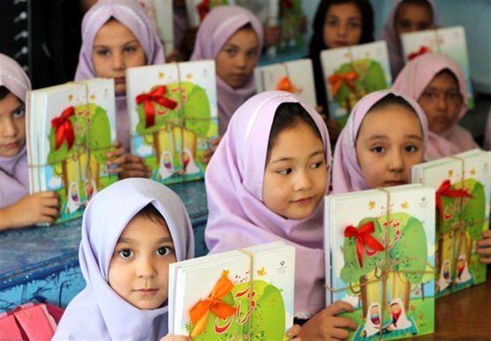 افزایش ۲۶ درصدی ثبت نام دانش آموزان افغانستانی