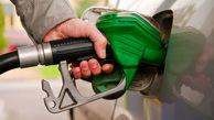 طوفان بنزین را گران کرد