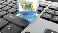 آیا اینترنت ایران شبیه کره شمالی و چین می شود؟