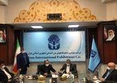 افتتاح شانزدهمین نمایشگاه ایران کان مین