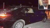 یک قاضی دادگاه ترور و کشته شد+ عکس