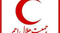اعلام آمادگی هلال احمر ایران برای کمک به ترکیه