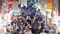 آینده اقتصاد ایران به کدام سو خواهد رفت؟