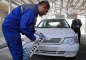 مراقبت پلاک خودروهایتان باشید! / فیلم