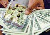 جدیدترین قیمت سکه و طلا (۱۵ اردیبهشت)