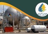 ماجرای امتیاز گازی ایران به ترکمنستان چیست؟