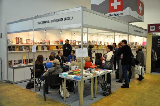 نمایشگاه بینالمللی کتاب نانفیکشن مسکو آنلاین برگزار میشود