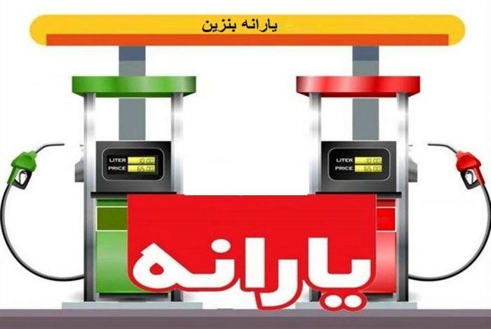 ۸۰% بنزین مصرفی خودروها را دولت میدهد