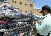 صدور ۱۱۵ پروانه بهره برداری صنعتی در یزد