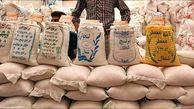 توافق مهم درباره برنج ارزان