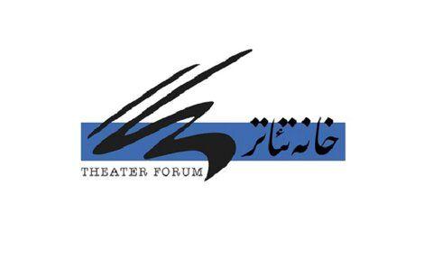 بیانیه خانه تئاتر درباره وضعیت کرونا در کشور