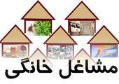 بیشترین و کمترین نرخ تورم استانهای کشور