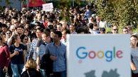 اعتراف گوگل به اشتباه  استخدامی