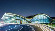 روش جدید تشخیص دمای بدن در فرودگاه دوحه + عکس