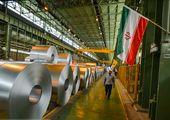 نقش ویژه فولاد مبارکه در توسعه صنعت فولاد کشور