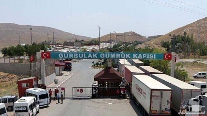آخرین وضعیت بازگشایی مرزهای کشور