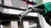 نتیجه گزارش کیفیت بنزین اعلام شد