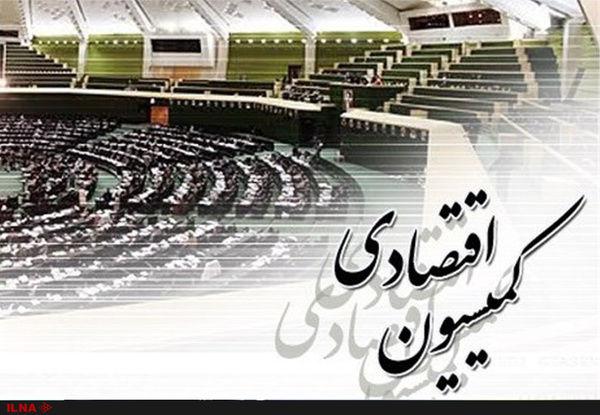 مجلس به سازمان بورس هشدار داد
